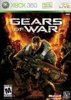 La scatola di gears of war
